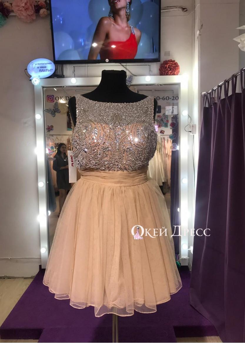Гвен мини беж| Прокат платьев в Краснодаре | OkDress