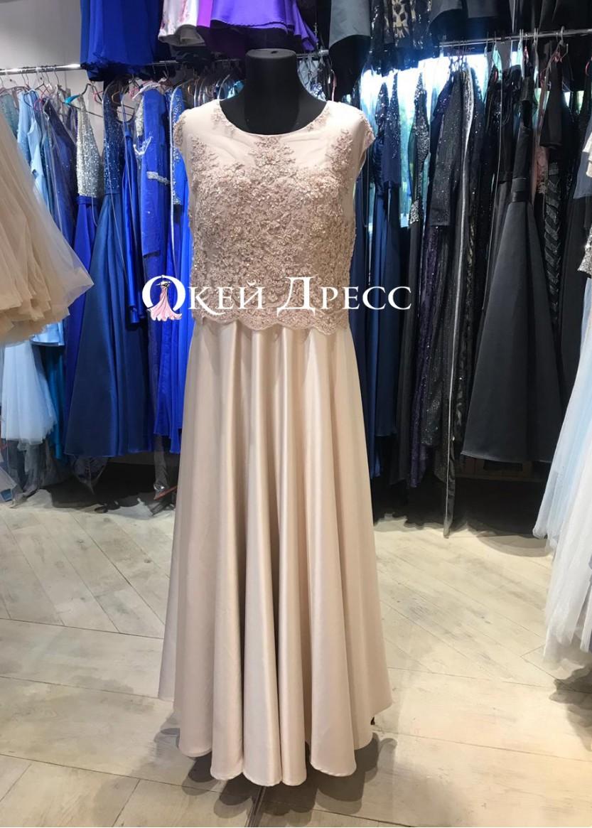 Мэй Беж❥ OkDress ❥ Прокат платьев в Краснодаре