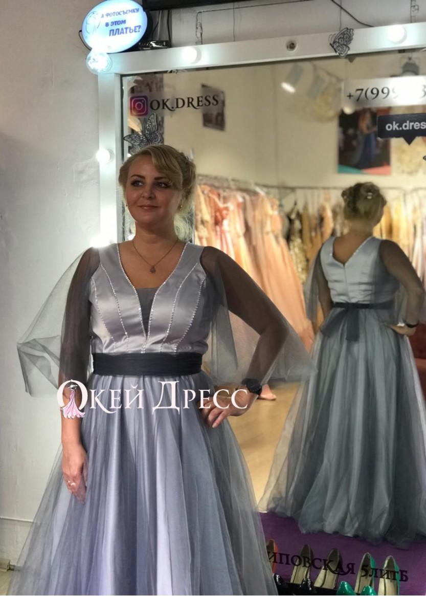 Миранда Серая