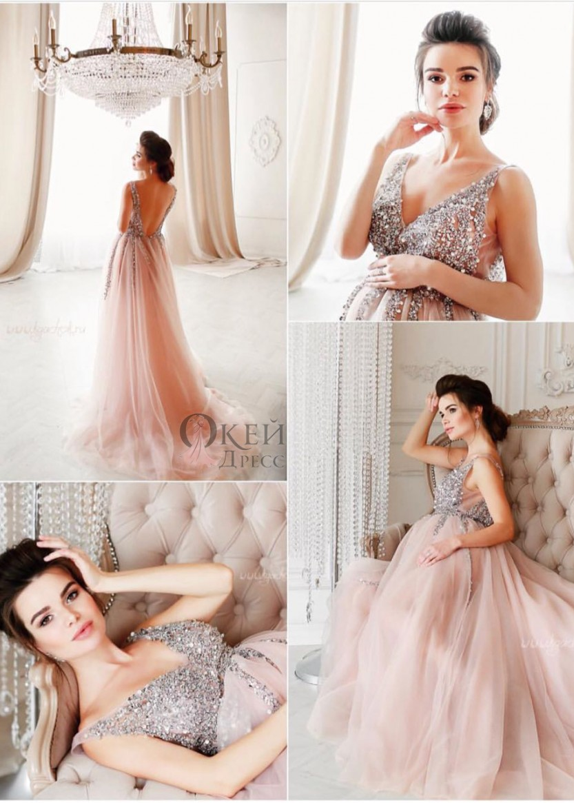 Хлоя розовая