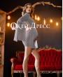 Беверли❥ OkDress ❥ Прокат платьев в Краснодаре