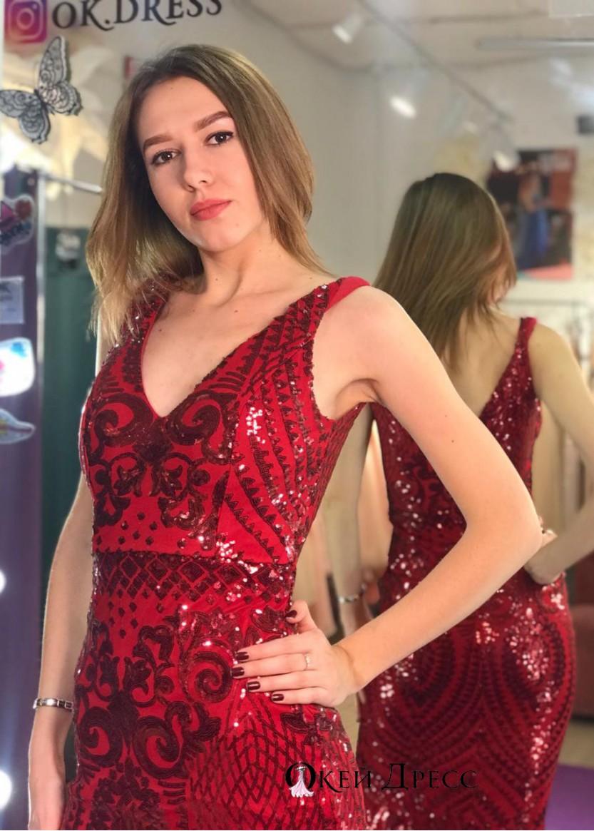 Алана Красная