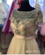 Глэдис фатин Беж  2| Прокат платьев в Краснодаре | OkDress